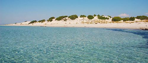 Le Dune di Teulada Sardegna